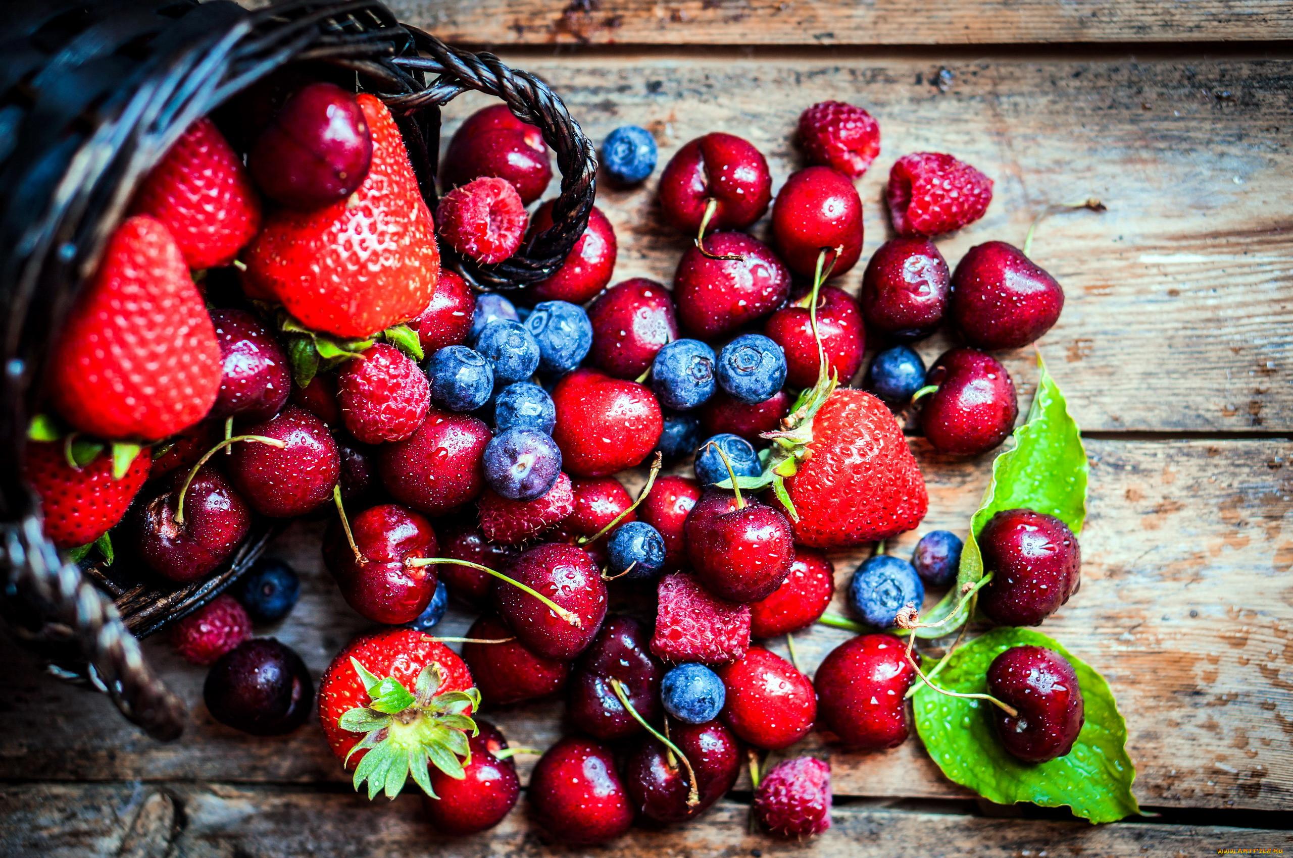 Картинка ягода красивая